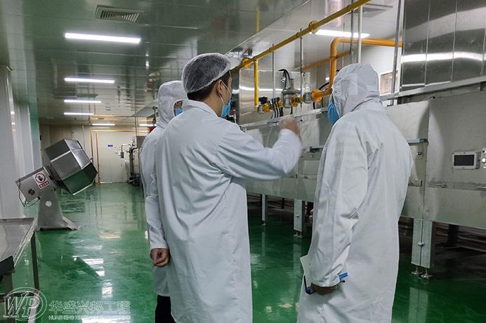 凈化工程藥廠潔凈廠房廠區環境要求