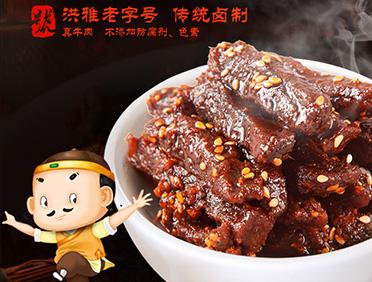 四川省江志忠食品有限公司